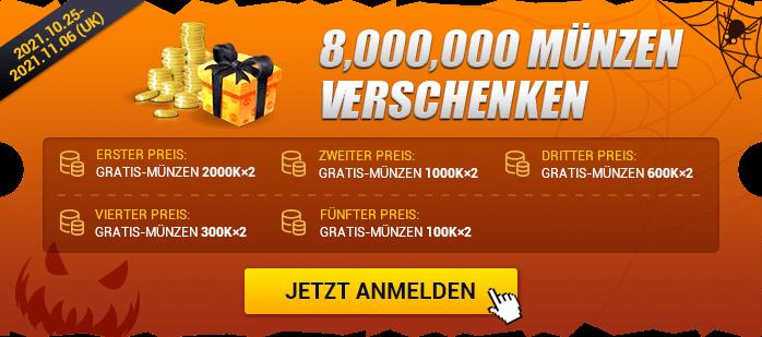 FIFA 22 Giveaway